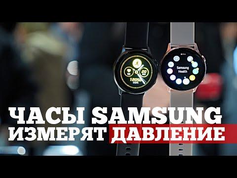 Galaxy Watch Active: Первый взгляд