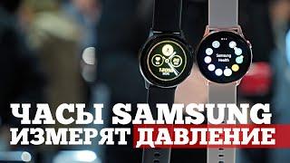 Смарт-часы Samsung Galaxy Watch Active Green (SM-R500NZGA) от компании Cthp - видео 2