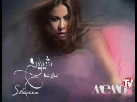 أغنية شيرين - بتحكي في ايه 2012 | النسخة الاصلية
