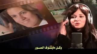 ترنيمة : لســه عايـــــش انجى راضى & بيشوى مجدى - مونتاج / مريم ماهر