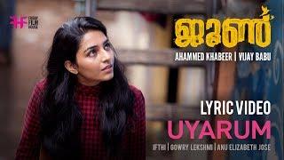 june malayalam movie songs download kuttyweb