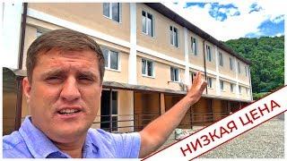 Две квартиры в Сочи по низким ценам   недвижимость Сочи