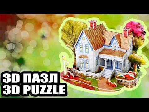 Развивающий 3D пазл для детей  Деревенский домик конструктор с Aliexpress