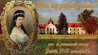 preview picture of video '19. Erzsébet Királyné vers- és prózamondó verseny Gödöllő'