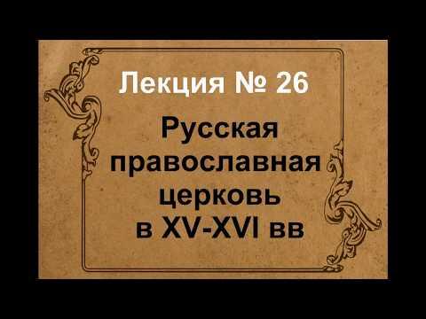 Можно ходить в православную церковь при месячных