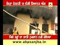 Ludhiana Fabric factory caught in fire