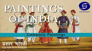 The Paintings of India - Company Paintings - THE