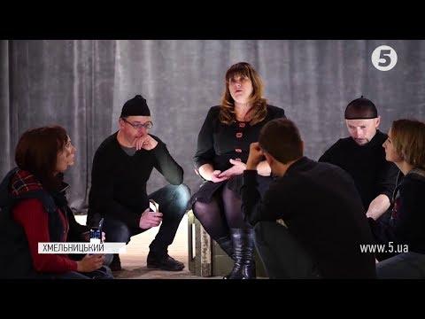 """Фото Репетиція вистави """"Монологи війни"""" у Хмельницькому"""