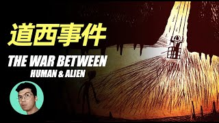 The war between Human & Alien:Dulce Base 「XIAOHAN」