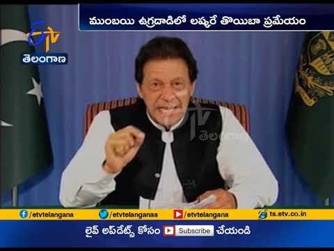 Yes, Lashkar - e - Taiba Responsible for 26/11 Mumbai Terror Attack | Pakistan PM Imran Khan