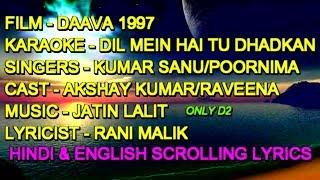 Dil Mein Hai Tu Dhadkan Mein Tu Karaoke With Lyrics Male