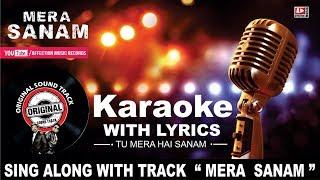 Karaoke with Lyrics: Blockbuster Heart Touching Song