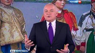 В Музее сословий России покажут уникальные экспонаты