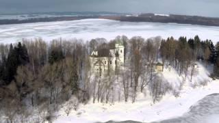 preview picture of video 'Slanický ostrov umenia Námestovo'