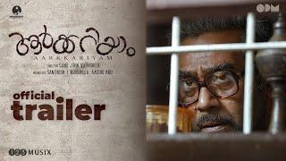Aarkkariyam Trailer
