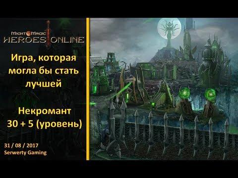 Герои меча и магии 3 плагины скачать