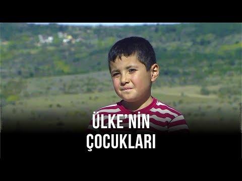 Ülke'nin Çocukları - Ömer Esen | 12 Ocak 2020