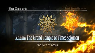 Fuuma Kotarou  - (Fate/Grand Order) - [FGO NA] ~ Solomon Solo Playthru #1 (Kotarou Fuuma):