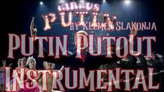 Vladimir Putin - Putin, Putout by Klemen Slakonja [Instrumental/Karaoke Version]