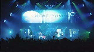 一滴の影響LiveatOsaka-JoHall2016.12.21