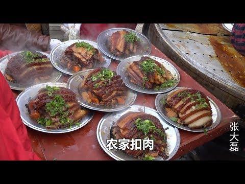 河南农村158一桌的结婚酒席 够工钱不够料钱 便宜的很多人都不信