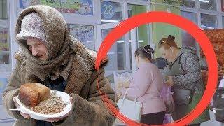 ЛЮБИТЕЛИ ХАЛЯВЫ забирают хлеб у стариков!