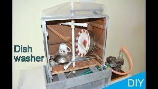 How to make Dishwasher in Hindi