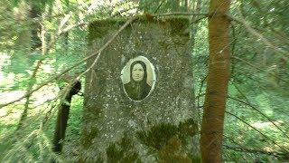 Загадка старого кладбища.