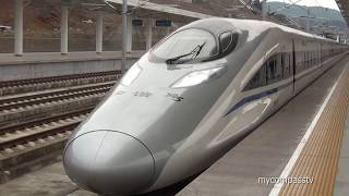 Fuzhou Traffic & High Speed Train to Wuyishan Mountain 新的高速列车