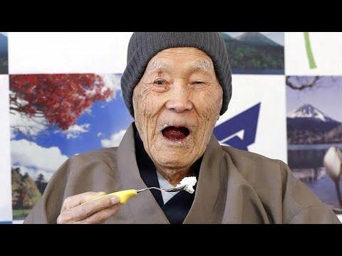 Ιαπωνία: Πέθανε ο γηραιότερος άνθρωπος του κόσμου
