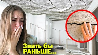ТАКИМ ЛОМАЮТ РУКИ - Вот как делают ремонт квартир в Москве | 12 из 100 отличий качественного ремонта