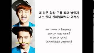 Exo K - Peter Pan [Romanized & Hangul Lyric]
