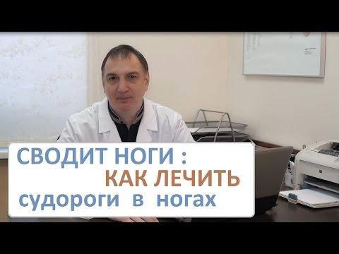 Атеросклероз ног при сахарном диабете