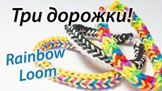 Как плести простой браслет из Rainbow Loom - Видео онлайн