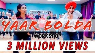 Bhangra Empire - Yaar Bolda Workshop - Gitaz Bindrakhia