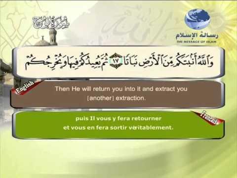 71- Nouh  - Translation des sens du Quran en français