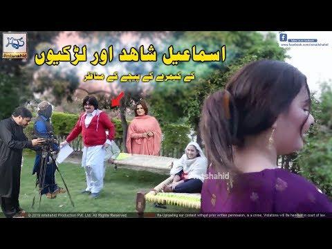 Adam Neshta Bovi Shta Dramey Ghaltiyaney | Making - Retakes - & Bloopers | Ismail Shahid