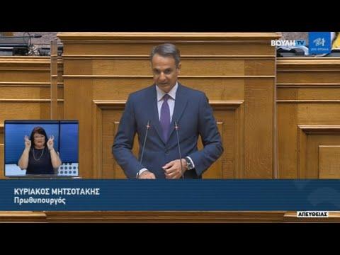 Κυρ. Μητσοτάκης: Η δημόσια εκπαίδευση καταλύτης για τη συλλογική πρόοδο και ανάπτυξη της χώρας