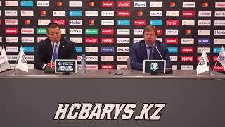 """Пресс-конференция. """"Барыс"""" - """"Югра"""""""
