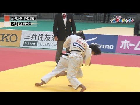 女子52kg級決勝 平成29年度講道館杯