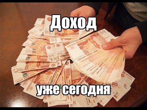 Рейтинг брокеров бинарные опционы с минимальным депозитом в рублях