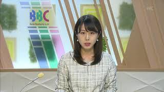 4月25日 びわ湖放送ニュース