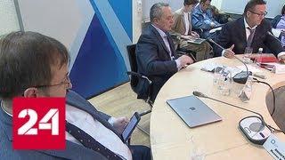 Кац обвинил Гудкова в развале оппозиции в Москве - Россия 24