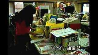 パソコンサンデー '88 ゲーム総決算 (前半のみ)