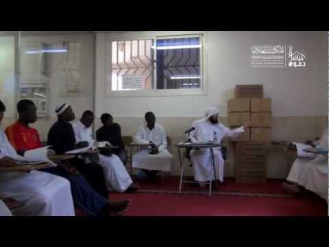 Tafsir Surat Al Muddathir Review2