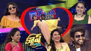 Cash Latest Promo - 16th November 2019 - Hyper Aadhi, Meghana, Geetha, Hema - Mallemalatv