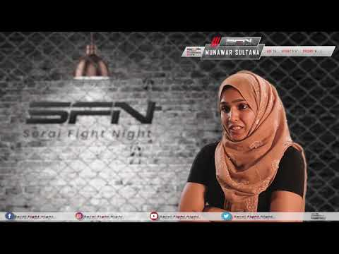 Munawar Sultana | Exclusive Interview | Zalmi TV presents Serai Fight Night 2019 | MMA