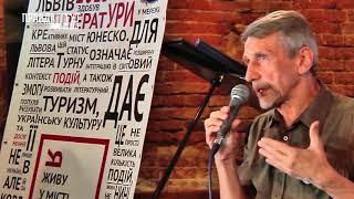 У Львові триває Місяць авторських читань