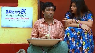 Marimayam  Ep 274  Sheethalan Seeks A Shelter  Mazhavil Manorama