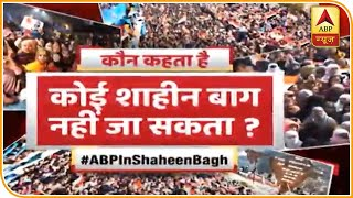 "ABP News की Team Delhi के Shaheen Bagh गई जहां आंदोलन की जमीनी हकीकत जानने के लिए सैकड़ों लोग विवादास्पद CAA और NRC का विरोध कर रहे हैं. यहां पर एक प्रदर्शनकारी Vasim Ansari ने कहा, ""हम सुनिश्चित करते हैं कि एंबुलेंस को रोका नहीं जाए और स्कूली बच्चों को किसी भी तरह की कठिनाई का सामना न करना पड़े. हम शांतिपूर्ण तरीके से विरोध कर रहे हैं लेकिन यह BJP के नेता हैं जो सांप्रदायिक टिप्पणी करते हैं और हमें बदनाम करते हैं."" #ShaheenBagh #ABPNewsHindi #CAAProtest   Subscribe Our Channel: https://www.youtube.com/channel/UCmphdqZNmqL72WJ2uyiNw5w?sub_confirmation=1  About Channel: ABP News एक समाचार चैनल है जो नवीनतम शीर्ष समाचारों, खेल, व्यवसाय, मनोरंजन, राजनीति और कई और अन्य कवरेज प्रदान करता है। यह चैनल मुख्य रूप से भारत के विभिन्न हिस्सों से नवीनतम समाचारों का विस्तृत विवरण प्रदान करता है।  ABP News is a news hub which provides you with the comprehensive up-to-date news coverage from all over India and World. Get the latest top stories, current affairs, sports, business, entertainment, politics, astrology, spirituality, and many more here only on ABP News. ABP News is a popular Hindi News Channel made its debut as STAR News in March 2004 and was rebranded to ABP News from 1st June 2012.  The vision of the channel is 'Aapko Rakhe Aagey' -the promise of keeping each individual ahead and informed. ABP News is best defined as a responsible channel with a fair and balanced approach that combines prompt reporting with insightful analysis of news and current affairs.  ABP News maintains the repute of being a people's channel. Its cutting-edge formats, state-of-the-art newsrooms commands the attention of 48 million Indians weekly.  Watch Live on http://abpnews.abplive.in/live-tv ABP Hindi: https://www.abplive.com/ ABP English: https://news.abplive.com/  Download ABP App for Apple: https://itunes.apple.com/in/app/abp-live-abp-news-abp-ananda/id811114904?mt=8 Download ABP App for Android: https://play.google.com/store/apps/details?id=com.winit.starnews.hin&hl=en  Social Media Handles"